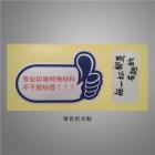 九江市兴源实业有限公司-